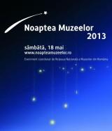 Amintiri din noaptea muzeelor2013